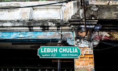 A street sign in Penang, Malaysia.